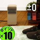 キッチン や デスク下 にピッタリ♪ ±0 ヒーター ±0 ファンヒーター コンパクト 電気 ポイン...