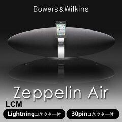 Bowers & Wilkins B&W バウアーズ&ウィルキンス Bowers&Wilkins スピーカー ipod スピーカー Ap...