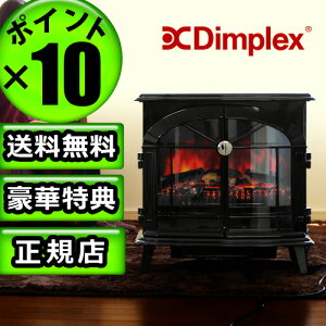 工事不要で暖炉のある暮らし。 Dimplex Piermont ピアモント