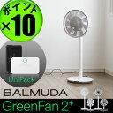 EGF-1250-WK グリーンファン2 グリーンファン サーキュgreenfan2 バルミューダ 扇風機 コードレ...