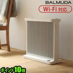 Wi-Fi対応!遠隔操作が出来る最先端の パネルヒーター ★パネルヒーター 遠赤外線 暖房 暖房器...