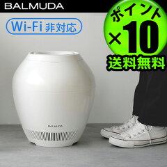 BALMUDA 2014モデル 最新ハイテク 加湿器 ★ 卓上 おしゃれ 大容量 エコ かわいい 静音 気化式 ...