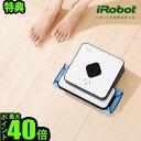 送料無料 ブラーバ380j お掃除ロボット 床拭きロボット ...