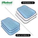 ブラーバ380j お掃除ロボット 床拭きロボット お掃除ロボアイロボッ...