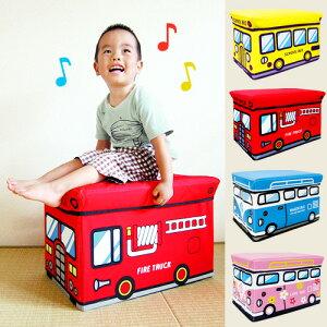 【あす楽17時まで】 ストレージボックス スツール Strage Box Stool [ おもちゃ 箱 収納 ボックス 消防車 ケース 車 乗り物 デザイン ] (S)