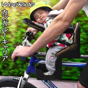 マウンテンバイク にも装着可能な 自転車 チャイルドシート ★クロスバイク 送料無料 自転車 チ...