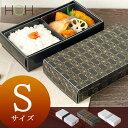 折りたたみ式★コンパクトな万能ランチボックス♪お弁当箱 ランチボックス お弁当 お重 お重箱 ...