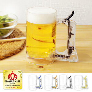 缶・ 瓶ビール 、 発泡酒 がワンプッシュで極上の泡立ち♪スペシャル ジョッキ ! ビール サー...