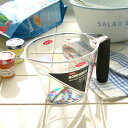 【OXO】 Angled Measuring Cup [M] オクソー アングルドメジャーカップ