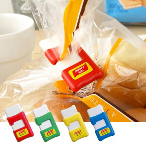 送料80円メール便OK★ スナッピー シール 食品 クリップ ワンタッチでパンやお菓子の袋を留める...