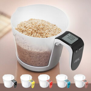 重さも同時に量れる デジタル計量器 はかり デジタル はかり スケール はかり お料理 はかり 料...