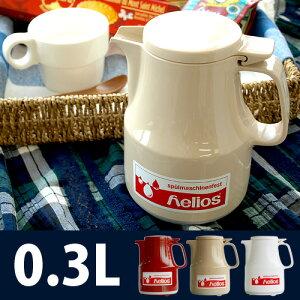 helios ヘリオス 電気不使用 ポット 魔法瓶 ドイツ製 カフェ コーヒー ティー スープ エコ 停電...