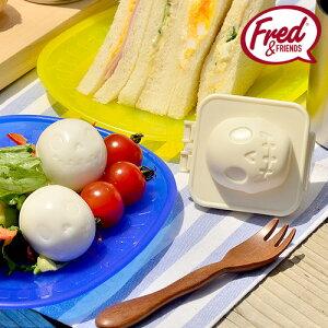 キャラ弁 グッズ ゆで卵 FRED フレッド スカル ボイルドエッグモールド ゆでたまご 型 ゆで卵器...