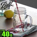アメリカ で100年以上の歴史を持つ Ball社 の 密封瓶 ★ ボトル 容器 ガラス ビール ガラス瓶 ...