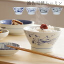 日本伝統 × 北欧 コラボ ムーミン の オシャレ 食器 ★茶碗 子供 椀 ご飯茶碗 プレゼント ギフ...