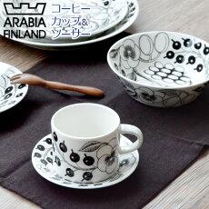 アラビアパラティッシArabiaParatiisiコーヒーカップ&ソーサーCoffeecup&Saucer