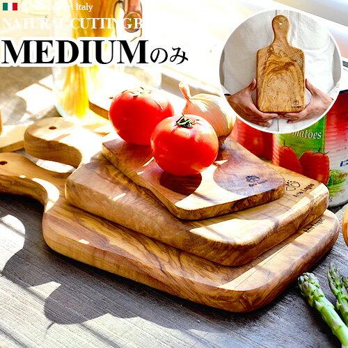 \MAX47.5倍/木製 まな板【あす楽14時まで】アルテレーニョ カッティングボード ミディアム Arte Legno Cutting Board [ Medium ]木目 木製 オリーブ まな板 木 オリーブ ウッド イタリア おしゃれ 天然木
