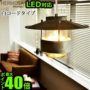 BALL社メイソンジャーを用いたレトロなシェードランプ★照明 ランプ ペンダントライト シェード...