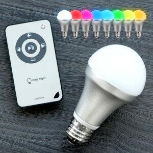 8色の光を持つ LED電球 !省エネ LED エコ eco E26LEDライト 照明 電球 結婚 引越し 新築 開店 ...
