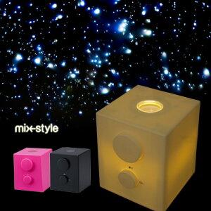 バスプラネタリウム ミックススタイル ポイント10倍 ミックス スタイル バスライト 照明 ライト...