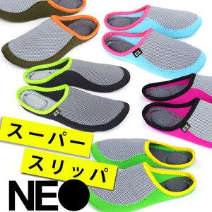 neo super slippers entrex ネオ スーパー スリッパ アントレックス スリッパ おしゃれ スリッ...