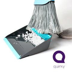 足で固定、ゴミ取りブラシが付いた ちりとり チリトリ 塵取り 掃除用品 おしゃれ雑貨 生活雑貨 ...