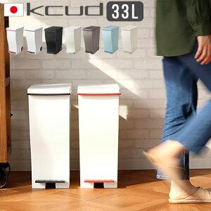ダストボックス 30リットル デザイン plywood オシャレ雑貨
