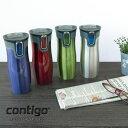 コンティーゴ タンブラー ステンレス 水筒 マグ ボトル 真空断熱 ケータイマグ 保温 保冷