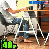 作業台テーブル棚EBCOMetalFoldingSawhorseエブコフォルディングソーホースDIY脚材料家庭用折り畳みコンパクトインダストリアルビンテージインテリアUSAアメリカ製
