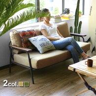 送料無料ソファー2人掛けソファ北欧ゆったり新生活おしゃれシンプルカーキベージュ一人暮らしリビングふかふかふたりがけカフェインテリア椅子通販