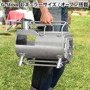 \MAX38倍/送料無料 薪ストーブ オーブン【あす楽14時...