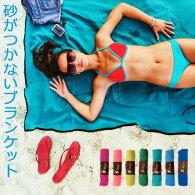ビーチマットレジャーシート海1人用おしゃれラグビーチフレンドリーブランケットLaguBeachFriendlyBlanket砂がつかない海水浴アウトドアレジャービーチタオル