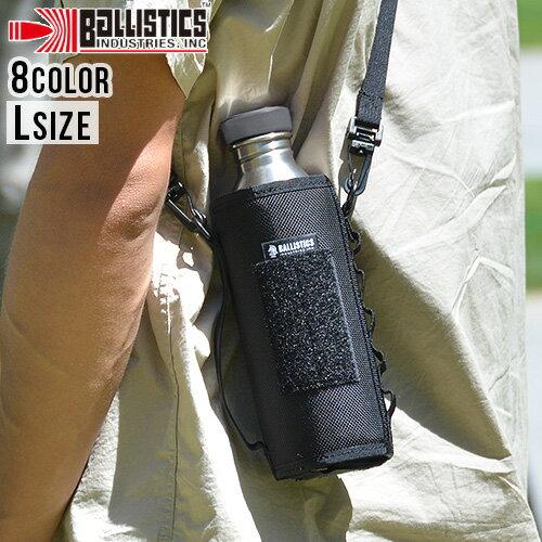 水筒・コップ, 大人用水筒・マグボトル MAX38 14BALLISTICS WATER BOTTLE CARRY Lsize