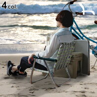 送料無料折りたたみ椅子アウトドアおしゃれローンチェアローバックビーチチェアイスデッキチェアハイバックキャンプ収納レトロアメリカ軽量