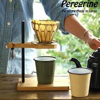 ドリッパースタンド珈琲木製長さ調節可ウッドペッカーコーヒードリップスタンドWPCDWoodpeckerバナナスタンドキャンプおすすめアウトドアおしゃれコーヒーコンパクト