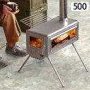 送料無料 薪ストーブ キャンプ 小型 焚き火台 軽量 小型 ...