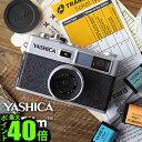 \MAX38倍/トイカメラ デジタルカメラ かわいい 昭和 レトロ 送料無料【あす楽14時まで】ヤシカ デジフィルムカメラ Y35 コンボYASHICA digiFilm Camera Combo d