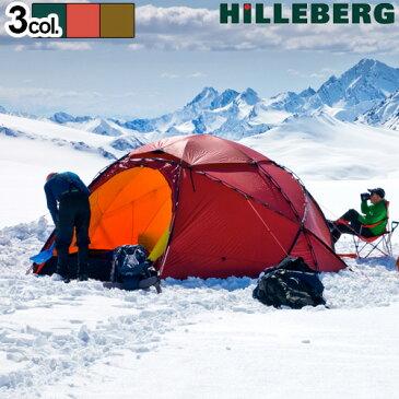 送料無料 正規品 テント ドーム アウトドアヒルバーグ アトラス ベーシックHILLEBERG ATLAS Basic [ 8人用 ]おしゃれ キャンプ グランピング シェルター スクリーンタープ 雨よけ◇