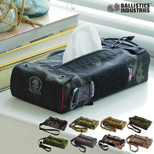 インテリア・寝具・収納, ボックスティッシュケース  14 BALLISTICS TISSUE CASE