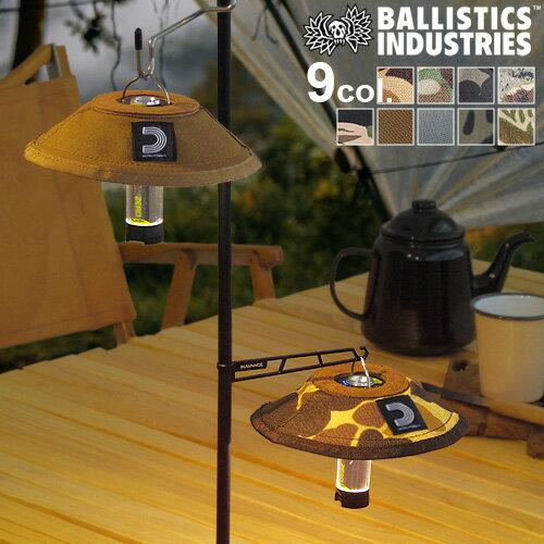 ライト・ランタン, その他  14OK BALLISTICS MINI LAMP SHADE BSPC-020GOAL ZERO GYR HALF TRACK PRODUCTS