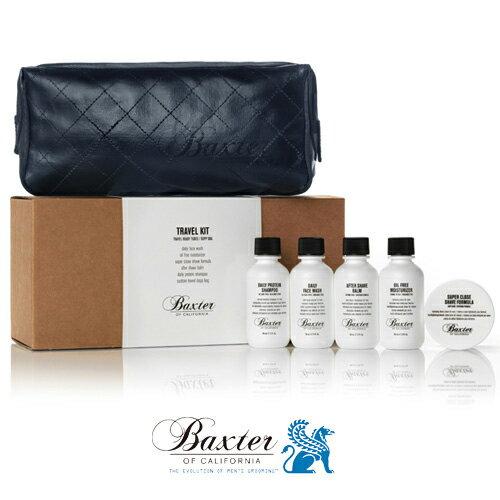 Baxter バクスタートラベルキット [5点セット・ポーチ付き] TSA(Tr...