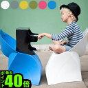 オランダ製 flux chair フラックスチェア 送料無料 椅子 デザイナーズチェア デザイナーズ家具 ...