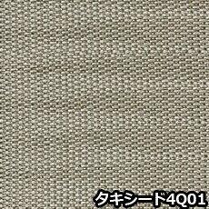 ハーマンミラーアーロンチェアチタニウムカラーベースポスチャーフィットフル装備《タキシード4M02》