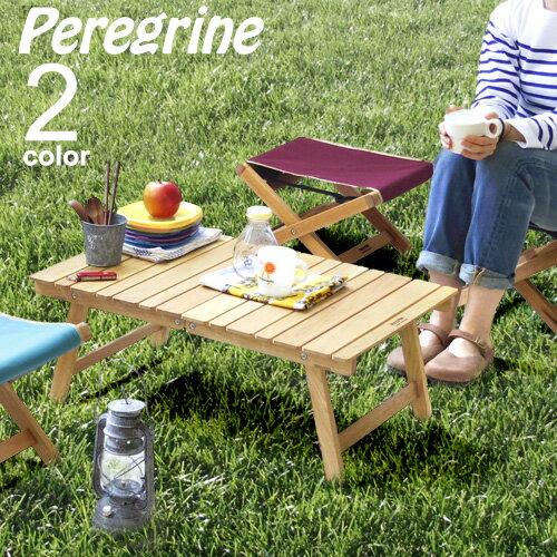 ペレグリンファニチャー ウィング テーブル