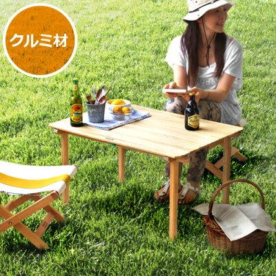 クルクルと丸めてしまえる ロールトップテーブル ★アウトドア 折りたたみ テーブル テーブルセ...