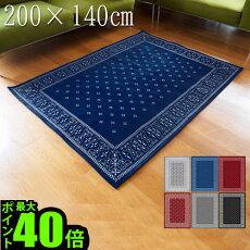 ラグマット北欧洗えるおしゃれクロス&フラワー&リリーバンダナラグLサイズ200×140絨毯カーペットホットカーペット大きいあったか床暖房対応かわいいカーペット