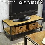 テレビ台テレビボード98ローボードジャーナルスタンダードファニチャーカルビテレビボードSjournalstandardFurnitureCALVITVBOARDSサイズ