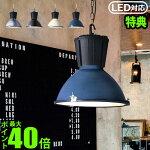 送料無料ペンダントライトledアンティークレトロシェルターペンダント2灯ガラスインダストリアルランプ照明