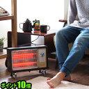送料無料 レトロストーブ 電気 おしゃれ 暖房器具【あす楽14時まで】...