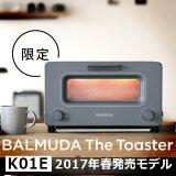 あす楽14時迄★送料無料★バルミューダ ザ・トースター BALMUDA The Toaster 正規品限定グレー K01E-GWプレゼント 出産祝い 結婚祝い スチーム おしゃれ 引越し祝い◇バミューダトースター バルミューダトースター バリュミューダ オーブントースター F
